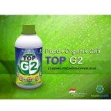 Harga 1 Botol Pupuk Organik Cair Topg2 1 Botol Isi 500 Cc Asli Hwi