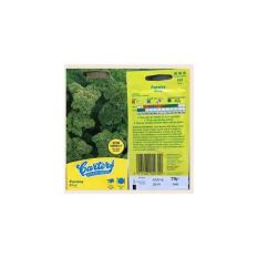 1 Pack Asli Isi 500 Butir Benih Herbs Carters Import - Parsley Envy Atau Daun Sup