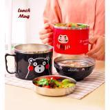 Kualitas 1 Set Lunch Mug Tempat Makanan Tempat Bekal Berbentuk Mug Besar Bahan Stainless Kualitas Premium Oem