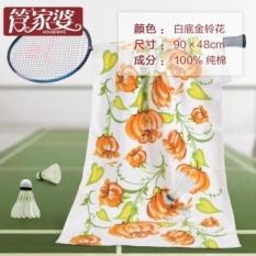 100*50 Cm IBU RUMAH TANGGA Cotton untuk Menambah Tebal Sports Big Towel Fitness Yoga Menjalankan Bulutangkis Keringat Handuk-Intl