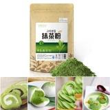 Toko 100G Matcha Powder Green Tea Pure Organik Premium Longgar Kue Teh Rumah Internasional Online Di Tiongkok