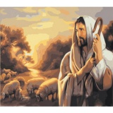 Harga 16X20 Diy God S Love Digital Acrylic Oil Painting By Number Kits Canvas Crafts Intl Online Hong Kong Sar Tiongkok