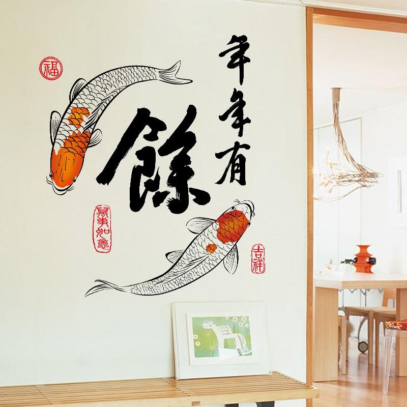 1 Set 45*60 Cm Kaligrafi China Menguntungkan Wall Stiker Rumah Dekoratif Perlengkapan Vinyl Stiker Dinding Stiker untuk Anak-anak Kamar-Intl