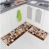 Jual 2 Buah Set Cangkir Retro Eropa Desain Anti Slip Tikar Penyerap Dapur Ruang Tamu Meja Teh Karpet Permadani 40 Cm X 60 Cm And 40 Cm X 120 Cm Antik