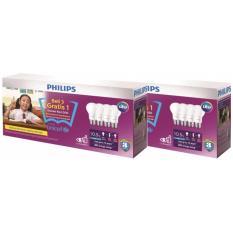 2 PAKET - 8 Buah Lampu Bohlam Bulb LED Philips 10.5W - Cool Day Light Putih - 10.5 Watt (1 paket isi 4 pcs)