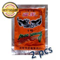2 pcs Racun Pembasmi Hama Tikus bentuk beras ampuh Maowang Mao wang - Orange