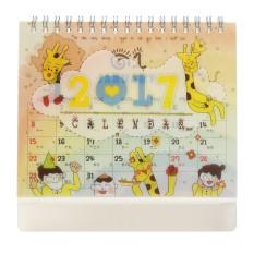2017 Cute Cartoon Animal Desk Desktop Flip Calendar Planner With Plastic Stand Giraffe - intl
