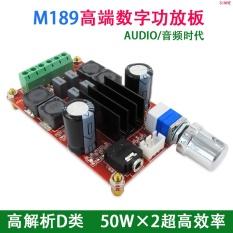 Berapa Harga 2 50 W Xh M189 High End Digital Power Amplifier Board Tpa3116D2 Dc24V Dual Channel Stereo Power Amplifier Board Intl Di Tiongkok