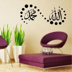 Leegoal Gaya Muslim Seni Dinding Dekorasi Rumah Islami Yang Dapat Dilepas Stiker 57 cm X 57. Source ... x 10 cmIDR109000. Rp 112.800 .