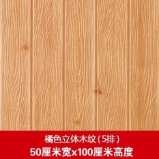 3D Solid Wall Stiker Kayu Grain Waterproof Self-adhesive Wallpaper Board Crash Busa Garis Pinggang TV Latar Belakang Dekorasi (orange) -Intl