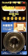 Promo 3M Scotch Super Strong Outside Wall Kb 10 Double Tape Pada Dinding 1Pcs