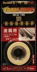 Harga 3M Super Strong For Steel Kkd 12 Double Tape Alumunium Kaca Dan Kayu 1 Rol Putih Yang Bagus