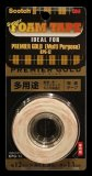 Review Toko 3M Super Strong Premier Gold Kpg 12 Double Tape Paling Kuat 1 Roll Online