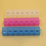Jual 3 Buah 7 Hari Kotak Pil Mingguan Wadah Kompartemen Bagasi Dudukan Penyelenggara Pemberi Obat 3 Warna Biru Berwarna Merah Muda Putih Satu Set