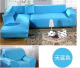 Beli 4 Kursi Sofa Yang Dapat Dilepas Penutup Kain Penutup Sofa Lounge Bentangan Kain Biru Muda Internasional Secara Angsuran