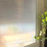 45 Cm X 200 Cm Garis Jendela Buram Kaca Film Stiker Perekat Privasi Kamar Internasional Asli