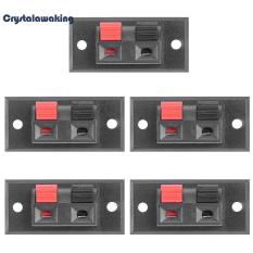 5 Pcs 2 Posisi Push-In Jack Spring Load Audio Terminal Speaker Konektor (Hitam)-Intl