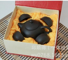 Beli 5 Pcs Set Kung Fu Tea Chinese Keramik Cangkir Yixing Purple Clay Tea Pot Lengkap