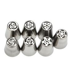 Harga 7 Pcs Diy Stainless Steel Buttercream Icing Piping Nozel Alat Baking Perak Intl Not Specified Asli