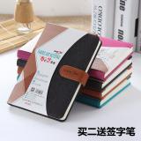 Harga Buku Tulis Kantor Bisnis Buku Catatan 48K32K25K18K Kain Mesyuarat Seken