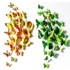 Jual Ai Home 24 Pcs 3D Butterfly Wall Stiker Decals Dekorasi Rumah Kuning Hijau Tiongkok Murah