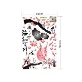 Toko Semua Sungai Ke Laut Plum Blossom Lotus Bunga Yang Dapat Dilepas Stiker Dinding Internasional Tiongkok