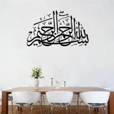 Miliki Segera Kaligrafi Arab Wall Stiker Huruf Islam Muslim Home Decor Living Art Bedroom Decals Vinyl Hitam Intl