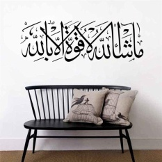 Arabic Islamic Muslim Quotes Wall Stickers Calligraphy Home DecorLiving Room Bedroom Decals Vinyl Mural Art Posters Black