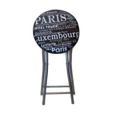 Atria Gnome Paris City Folding Stool Bangku Lipat Hitam