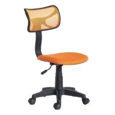 Atria Lizzie Office Chair[ Kursi Kerja ] Orange