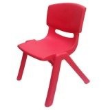 Jual Atria Shawn Kids Chair Merah Atria Grosir