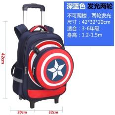 Beli Barang Aw Muda Siswa Boy S Backpack Trolley Tas Sekolah Intl Online