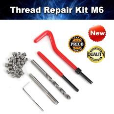 Harga Baban 30 Pc Metrik Thread Repair Insert Kit M6 Helicoil Set Alat Baja Kecepatan Tinggi Intl Origin