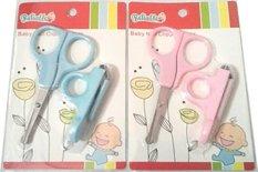 Baby Wang - Gunting Kuku Bayi Reliable - 1 set isi 2pc