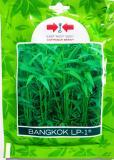 Toko 2 Pcs Bangkok Lp 1 Kangkung 1 500 Btr Online Terpercaya