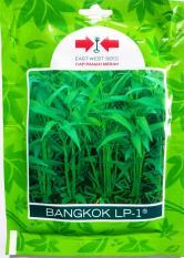 Beli 2 Pcs Bangkok Lp 1 Kangkung 1 500 Btr Online Di Yogyakarta