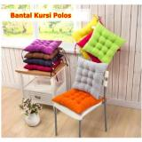 Cuci Gudang Bantal Empuk Alas Kursi Sofa Polos Multi Fungsi
