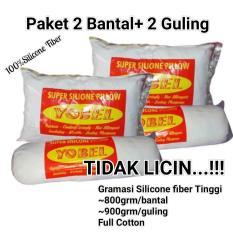 Jual Beli Bantal Guling Yobel 2 Bantal 2 Guling Bantal Guling Hotel Putih Di Jawa Timur