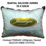 Toko Bantal Tidur Silikon Jumbo Level Hotel Premium Gold Dacron Super Padat Jesselyne 1 2Kg Murah Di Jawa Timur