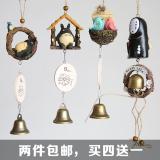Jual Beberapa Gaya Jepang Lonceng Angin Totoro Satu Set