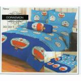 Beli Bed Cover Lady Rose Motif Doraemon Dora Emon King Size 180 X 200 Cm Online