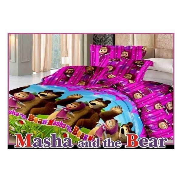 Bedcover Fata Signature Uk.120 X 200 Motif Masha And Th Limited
