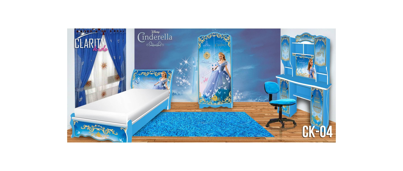 Bedroom Set Clarity Kids Bed Room CK-04 Cinderella Kamar Tidur Anak