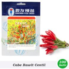 Benih-Bibit Cabe Rawit Centil F1 (Known You Seed)