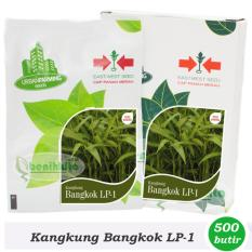 Benih-Bibit Kangkung Bangkok LP-1 (Cap Panah Merah)