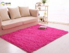 Spesifikasi Best Carpets Anti Skid Uk 80 X 120Cm Karpet Lantai Pink Online