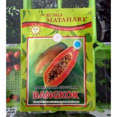 Bibit Bunga Benih Pepaya Bangkok 2 Gram – Cap Bunga Matahari