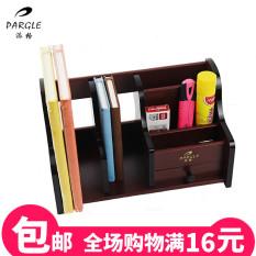 Bigpack Kantor Atas Meja Menyusun Penyimpanan Kotak Model Laci Alat Tulis Kursi Bahan Kayu Tempat Pensil