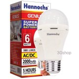 Daftar Harga Bola Lampu Led Ac Dc 6 Watt Genius Hannochs Hannochs