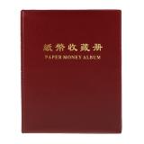 Diskon Bolehdeals Kaos Berwarna Uang Kertas Mata Uang Koleksi Uang Kertas Buku Album Merah Gelap C Bolehdeals